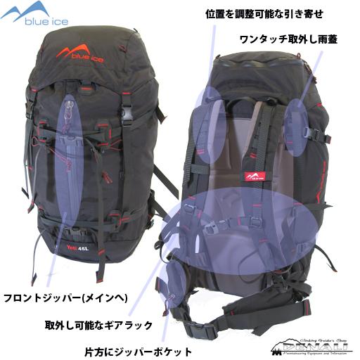 b-3-bi001-100