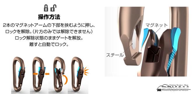 d-4-bd020-100