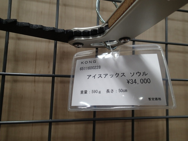 P2094366