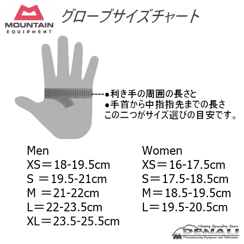 GUIDE GLOVE Woman (2017FW~)